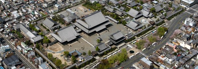 真宗本廟(東本願寺 京都)