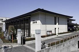 東本願寺 真宗会館(東京)
