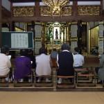 2007_05205月京都など同朋の会0097